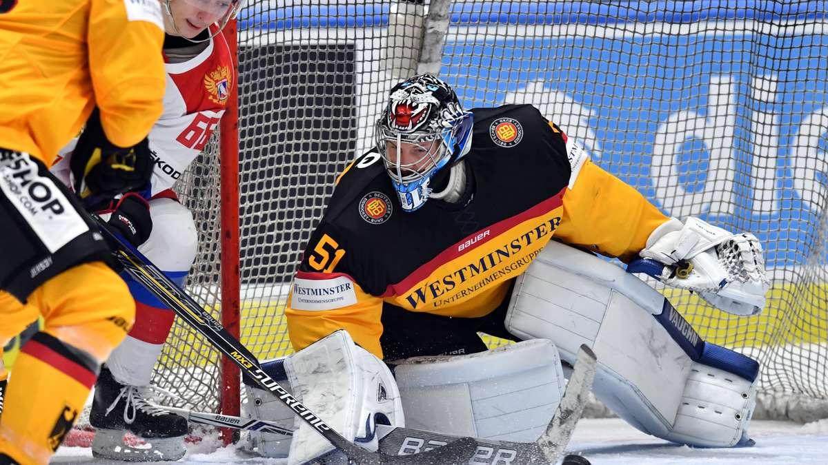Deutschland Cup Eishockey